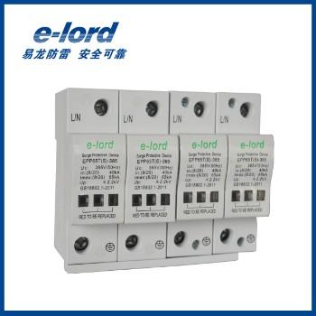 易龙(e-lord)  EPP65T(机械式) 交流型电源<span style='color:red;'>浪涌</span>保护器  三相电源SPD