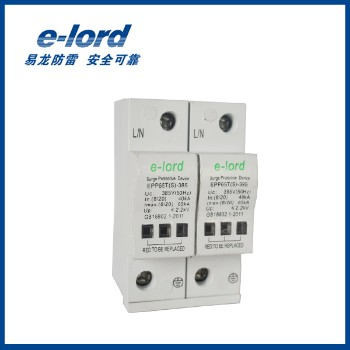易龙(e-lord)   EPP65S(机械式) 交流型电源<span style='color:red;'>浪涌</span>保护器  单相电源SPD