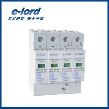 易龙(e-lord)  EPP40T(机械式) 交流型电源<span style='color:red;'>浪涌</span>保护器  三相电源SPD