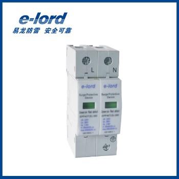 易龙(e-lord)   EPP40S(机械式) 交流型电源<span style='color:red;'>浪涌</span>保护器  单相电源SPD