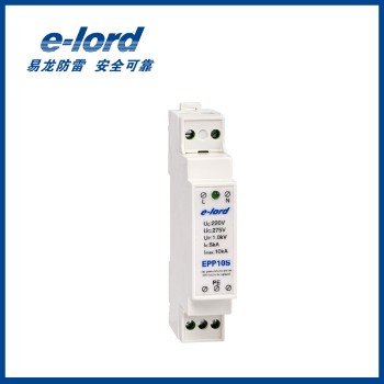 易龙(e-lord)   EPP10S 并联型电源<span style='color:red;'>浪涌</span>保护器  家用电源SPD