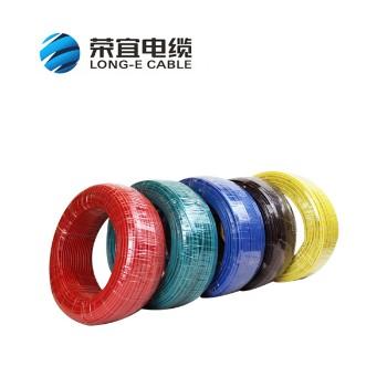 荣宜电线电缆 BVR10平方国标铜芯电线95米