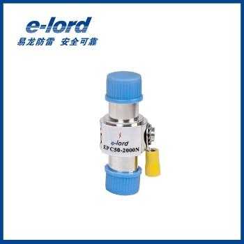 易龙(e-lord) EPC50/EPC75系列 高频馈线<span style='color:red;'>浪涌</span>保护器 高频信号避雷器