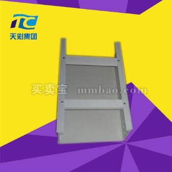 天彩电缆桥架  新型合金塑钢环保梯式桥架KHQJ-T-1A
