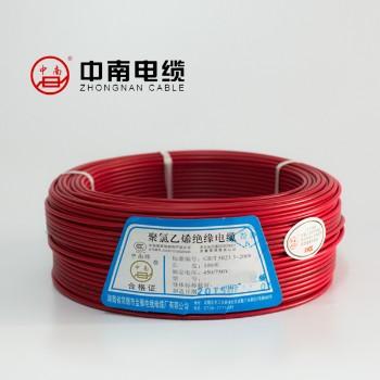 常德金雁电线电缆 BVR10平方国标铜芯家用电线 单芯软线 100米