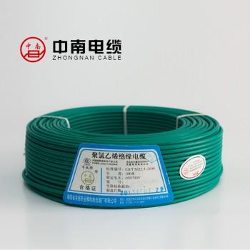 常德金雁电线电缆 BV1平方国标单股铜芯家用电线 单芯硬线 100米