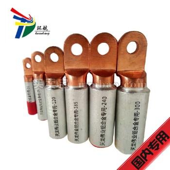 天龙伟业 铜铝合金接线鼻子 铝合金电缆专用接线端子 TL-ZTL(国内专用型)