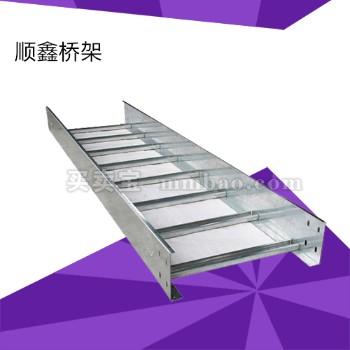 电缆桥架(本产品是加工定制产品,可根据客户需求定制)