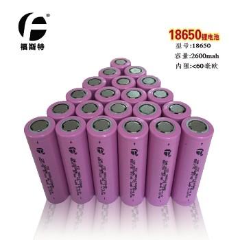 官方直销福斯特长江18650锂电池 移动电源强光手电等数码2600mah