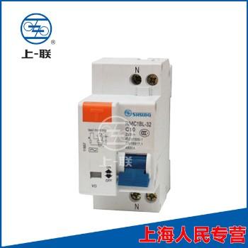 上海上联漏电空气开关RMC1BL-32 小型空气开关1P+N家用住宅型开关正品