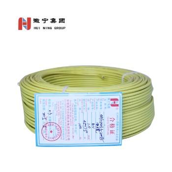 安徽徽宁BV1平方布电线铜芯硬线国标100米