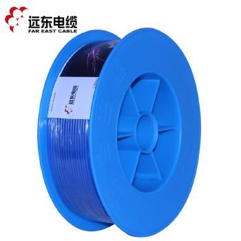 远东电缆BV1.5平方国标铜芯家装照明电线 单芯单股100米硬线【精装】