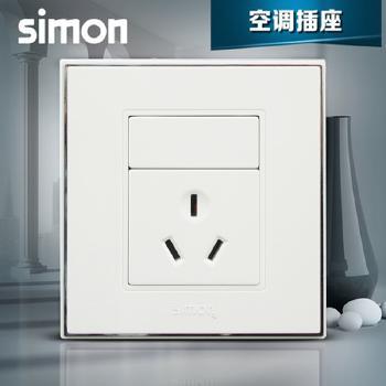 西蒙正品插座 面板56系列 雅白色16A 三孔插座 电源面板插座