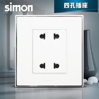 西蒙正品插座 面板56系列 雅白色 四孔插座 电源面板