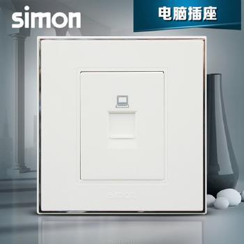 西蒙正品电气插座 面板56系列 雅白色 一位电脑插座