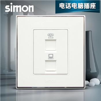 西蒙正品开关插座 56系列 雅白色 电话电脑 插二位插座 电话电脑面板
