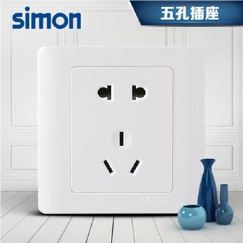 西蒙正品C3系列 雅白色 开关插座 二三插五孔电源墙壁插座 面板