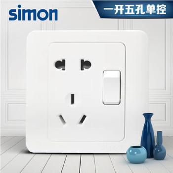 西蒙正品插座 面板C3系列 雅白色 五孔带开(单控)