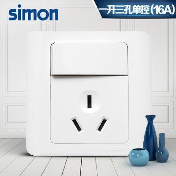 西蒙正品插座 面板C3系列 雅白色 16A三孔带开关(单控)