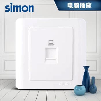 西蒙电气插座 面板C3系列 雅白色 一位电脑插座