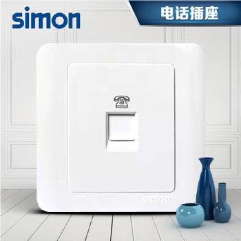 西蒙正品插座 面板C3系列 雅白色 一位电话插座