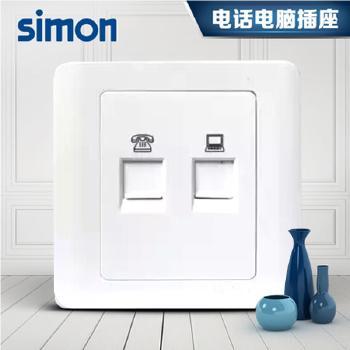 西蒙正品开关插座 C3系列 雅白色 电话电脑 插二位插座 电话电脑面板
