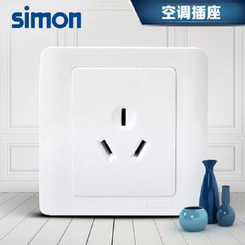 西蒙正品插座 面板C3系列 雅白色 16A 三孔插座 电源面板插座