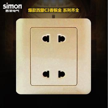 西蒙正品插座 面板C3系列 香槟金 四孔插座 电源面板