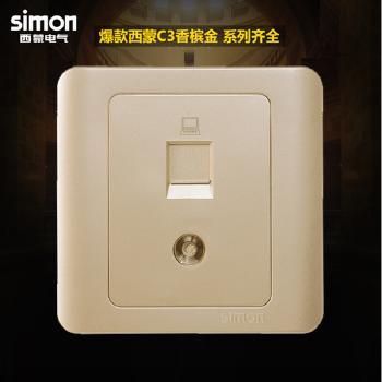 西蒙正品插座 面板C3系列 香槟金 电视电脑插座