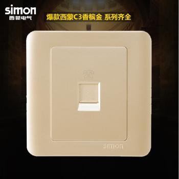 西蒙正品插座 面板 C3系列 香槟金 一位电话插座