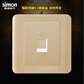 西蒙电气插座 面板 C3系列 香槟金 一位电脑插座