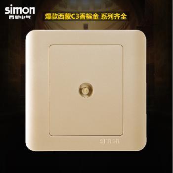 西蒙电气插座 面板 C3系列 香槟金 一位电视插座