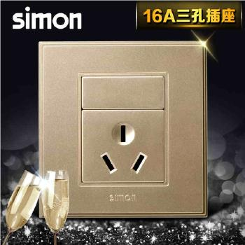 西蒙正品 插座 面板56系列 香槟金 16A 三孔插座 电源插座