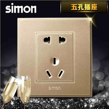 西蒙正品 插座 面板56系列 香槟金 二三插 五孔电源面板