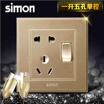 西蒙正品插座 面板56系列 香槟金 五孔带开(单控)