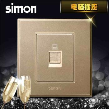 西蒙正品插座 面板56系列 香槟金 电脑插座