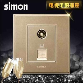 西蒙正品插座 面板56系列 香槟金 电视电脑插座