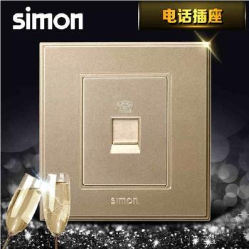 西蒙电气插座 面板56系列 香槟金 电话插座