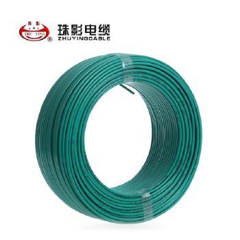 江苏珠影电线电缆BVR10平方国标铜芯电线100米