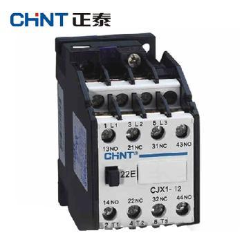 正泰交流接触器 CJX1-12/22 线圈电压(控制电压)  AC24V、36V、48V、220V、380V