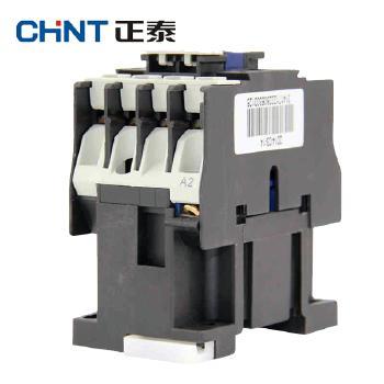 正泰交流接触器 CJX2-09/01  09/10 线圈电压(控制电压)  AC24V、36V、48V、220V、380V