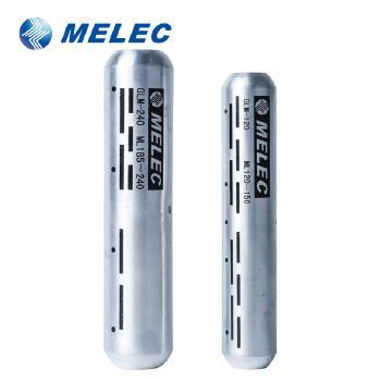嘉盟电力  铝连接管