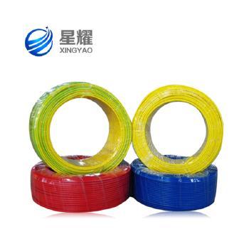 江苏星耀电缆 BVR10平方国标铜芯线95米