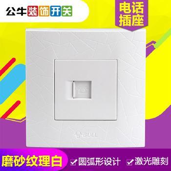 公牛插座 G01极光系列 电话插座