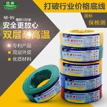 汇通坤宇电线电缆BV4平方国标铜芯电线100米