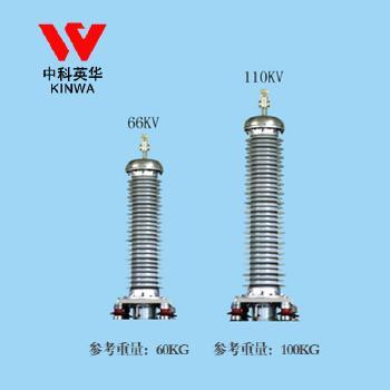 中科英华 YJZWC4-F 110kV交联聚乙烯绝缘电力电缆含绝缘填充剂复合终端(含金具、含安装费)