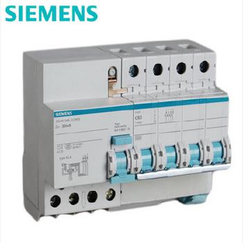 【西门子】小型断路器4P 63A 家用漏电保护开关
