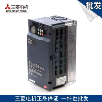 三菱 新一代FR-A740 系列 高性能矢量通用型变频器