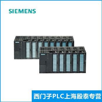 西门子 S7-200系列 <span style='color:red;'>PLC</span> 6ES7232-0HB22-0XA8型扩展模块