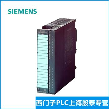 西门子S7-300系列 <span style='color:red;'>PLC</span>模块6ES7322-1BH01-0AA0